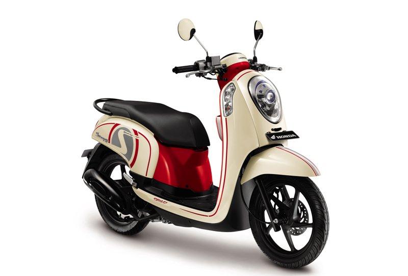 Honda Scoopy | Dian Car Bali - Sewa menyewa jadi lebih mudah di Spotsewa